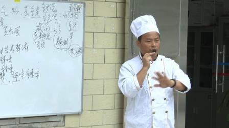 五、调味和烹调方法
