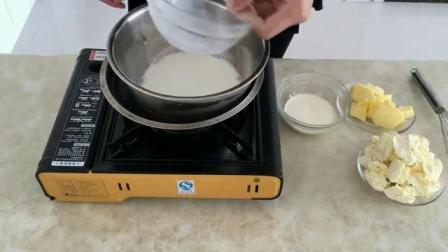 西点专业培训学校 奶油蛋糕做法 烘培视频教程