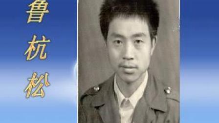 略阳红旗中学1978级高二一班同学单人相册30年Vcd