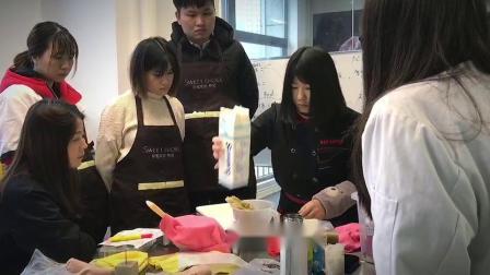 南京倾城拾光烘焙学院