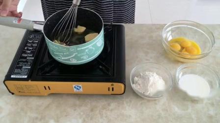 8寸戚风蛋糕的做法视频 如何制作生日蛋糕 烤箱蒸蛋糕的做法