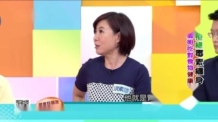 鱼香茄子海鲜煲『王明勇健康好煮义』
