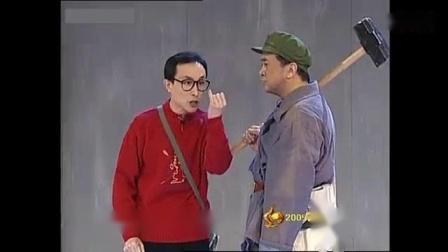 我在小品《装修》黄宏巩