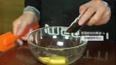 【微体兔菜谱】酥皮奶油泡芙