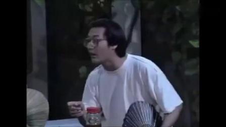 26年前的电视剧《我爱我家》片段,讲到今天迁都的事,台词成真,神了。