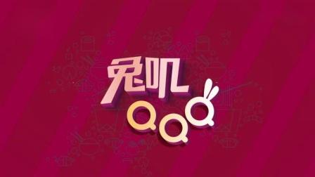 兔叽QQQ羊肉的膻味怎么去掉?曲奇怎么做更酥脆?