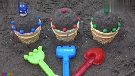 益智动漫,萌娃用玩具铲子,冰淇淋造型在沙滩上玩不停!