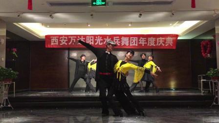 张玉龙编导(秦韵华尔兹)团队表演2019年1月12日