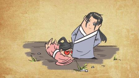 【安庆公主】找老公,女生千万别学安庆公主!