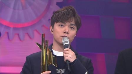 2018年度劲歌金曲颁奖典礼 -最受欢迎男歌星-张敬轩《青春常驻》《樱花树下》