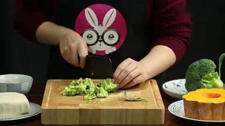 微体兔菜谱—金瓜鲜虾豆腐盅