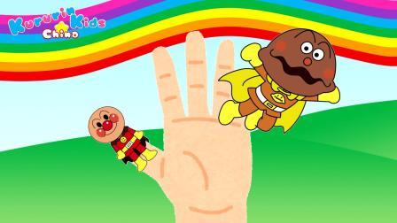 面包超人 ♥️  手指歌 童谣 动画片