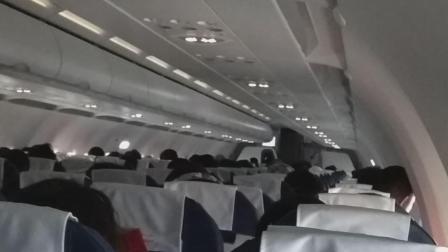飞机起飞过程,我要去拉萨了
