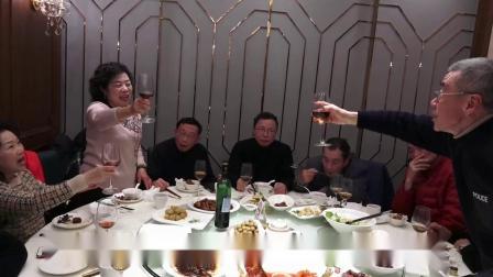 2019年相聚在顺风大酒店