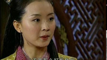 四大名捕会京师(第05集)[高清]
