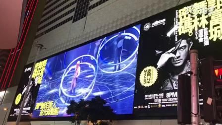 大家有在祟光百貨的大屏幕見到我嗎?😄🎉🎼🕺💃🏻 #你好2019##郭富城舞林密碼世界巡迴演唱會2019##開卷首站澳門站電視廣告##1月18日19日