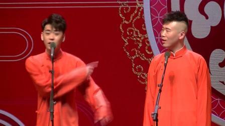 20190111张云雷 杨九郎生日专场 (2)