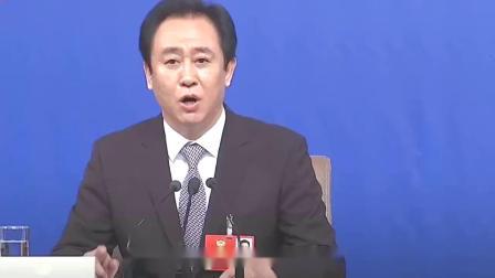 中国富豪排行榜更新:马云仅排第三,王健林第六,他却成第一?