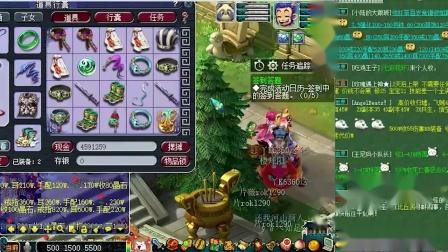 梦幻西游:玩家带30件无级别找老王估价,惊到老王,太费劲了!