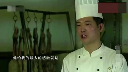 舌尖上的美味,南京盐水鸭的做法,独特之处是文革时期的老卤