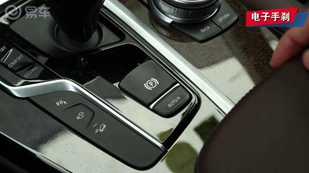 2019款 宝马X3 xDrive 30i 领先版 M运动套件装