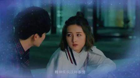 """电视剧《推理笔记》片花 张子枫再现""""分裂式演技""""侯明昊智商"""