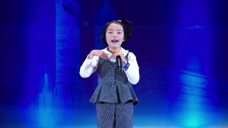巨海集团未来领袖五千人舞台9岁黄子轩小朋友精彩分享