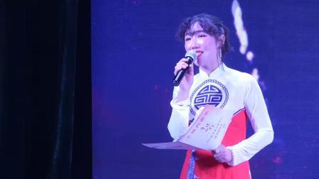 晓燕古筝2018年年会