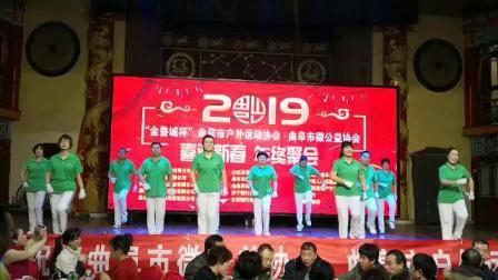 中国大金操山东曲阜南池健身团展演《中国大金操》