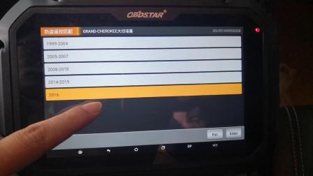 轩宇车鼎DP PAD2全功能版实测2016款JEEP大切诺基防盗密码读