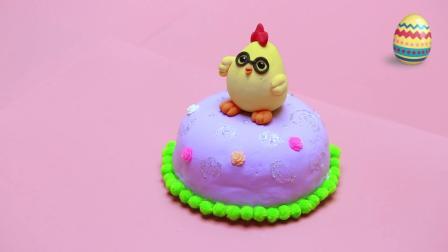 爱食玩视频 第179集 呆萌小鸡蛋糕轻粘土玩具