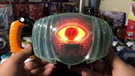 【半吊子拍摄】假面骑士Ghost系列 dx眼魂腰带 武器玩具