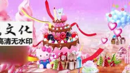 舞台粉色棒棒糖巧克力蛋糕hellokitty气球彩带萌led背景视频素材
