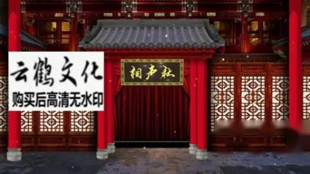 相声舞台中国风单口快板小品评书脱口秀三句半led视频素材