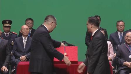 中华人民共和国澳门特别行政区 2018年度勳章、獎章和獎狀頒授儀式