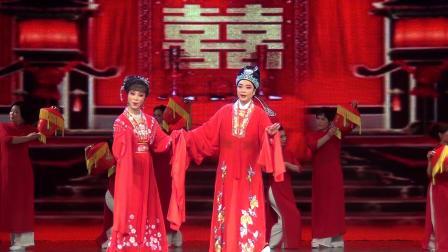 金东霞、邓敏敏表演的越剧《孔雀东南飞》选段洞房