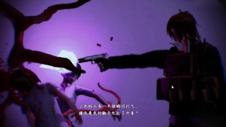 【魔帝逍遥】【scp】-器官的彷徨(第四章)-死刑犯:罪恶起源(喵的视频被官方退回了)