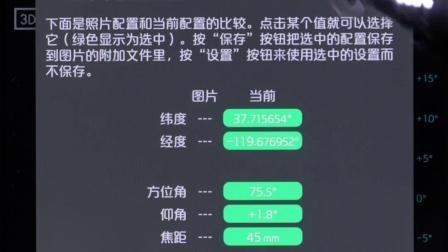 7.取景框功能
