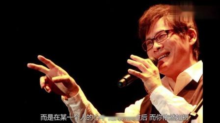 罗大佑最经典的歌曲《阿郎的故事》主题曲,非常催泪