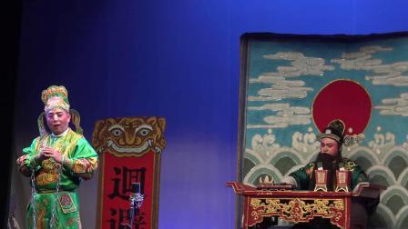 广东揭阳市潮剧团《洞庭青天》