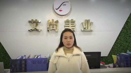 漯河艾尚化妆美容职业培训学校——学专业化妆美甲美容技术到艾尚