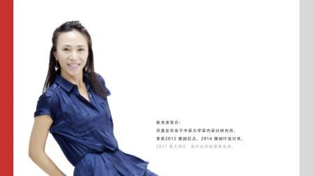 2018IAI最佳设计大奖获奖者洪逸安获奖感言