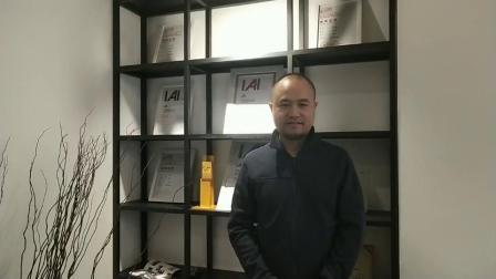 2018IAI最佳设计大奖获奖者彭琳获奖感言