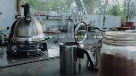 【巴厘岛旅行Vlog】在Bali度过一个佛系早晨/爬上阁楼看日出/第一次用摩卡壶煮咖啡/入住乌布徳山区森林玻璃屋的第一天清晨