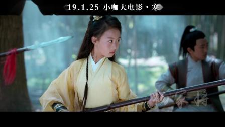 电影《女将初征》主题歌黄沙漫卷芳草香演唱李艺玮