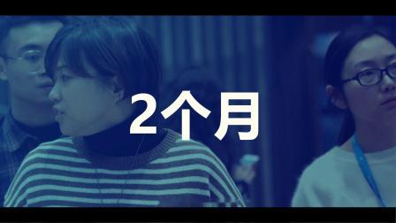 2019 Seeconf 精彩回顾