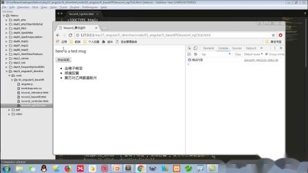 1-05_事件监听【北京尚学堂·百战程序员】