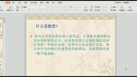 老陈讲股势 股票高级课程 怎么判断股票庄股形态 (3)