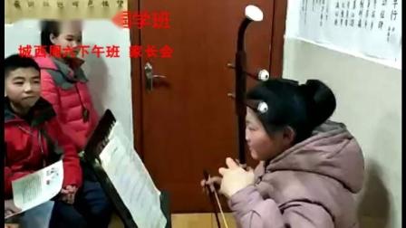 爱剪辑-易芸青二胡独奏曲
