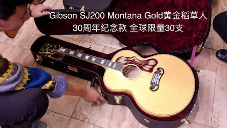 开箱20多万的吉普森Gibson吉他